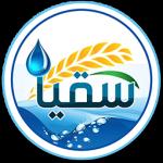 مشروع سقيا الماء
