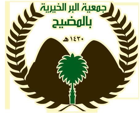 شعار الجمعية الرسمي