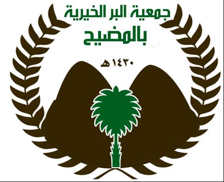 اعضاء الجمعية العمومية